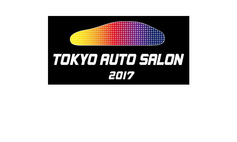 tokyo auto salon 2017. Black Bedroom Furniture Sets. Home Design Ideas